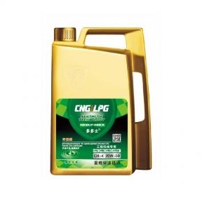 L-HM 特级抗磨液压油