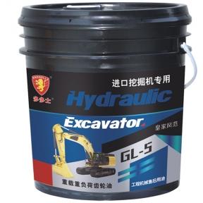 多多士工程机械GL-5齿轮油